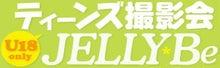 杉山れおなのブログ