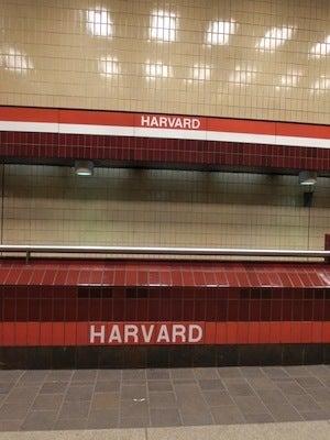 ハーバード駅