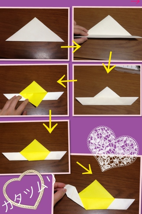 ハート 折り紙 折り紙 かたつむり 簡単 : ameblo.jp