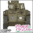 中村桜オフィシャルブログ「サクラ日和」Powered by Ameba