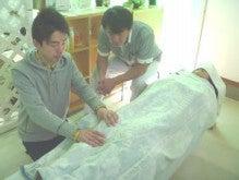 横浜 鎌倉 大船 整体学校 格安料金 リピート率90%以上の整体技術を教える学校・ SEASIDE寿漢方経絡整体院