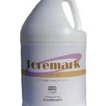 推薦洗剤 トレマーク