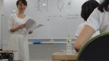 空の思想(くうのしそう)~輝く女性の為の宇宙の法則☆~-20130519APT東京講座1
