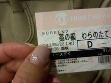 福男育児-DSC_0491.jpg