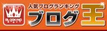 オールハンドのお店☆リラクゼーションサロン Le coeur【ル・クール】