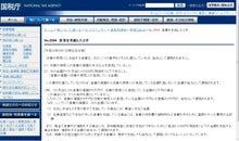 Office CPSRのブログ-タックスアンサー