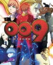 勝手に映画紹介!?-009 RE:CYBORG