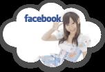 小川満鈴Facebookページ