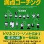 【『TOEICテスト…