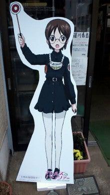 かくれんぼ・審査員A子