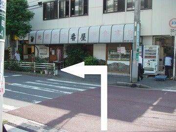 千葉県船橋市のCTC行政書士法人のブログ-7