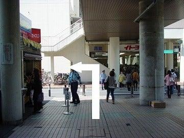 千葉県船橋市のCTC行政書士法人のブログ-5
