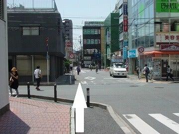 千葉県船橋市のCTC行政書士法人のブログ-6