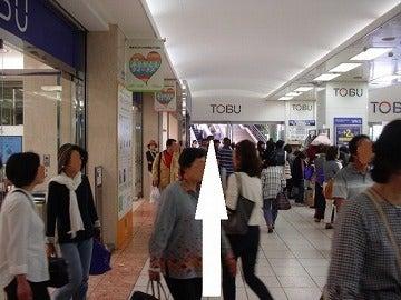 千葉県船橋市のCTC行政書士法人のブログ-2