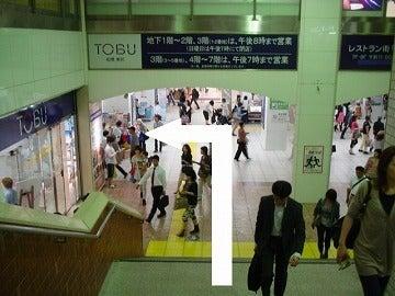 千葉県船橋市のCTC行政書士法人のブログ-1