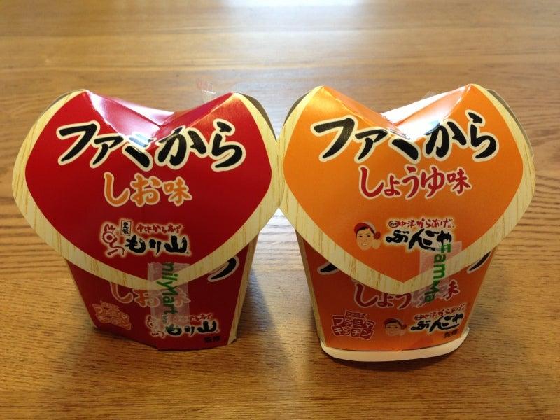 $日本唐揚協会会長の日常-ファミマの新商品