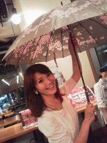 高木綾美オフィシャルブログ「Ayami's Diary」Powered by Ameba-P1014181.JPG