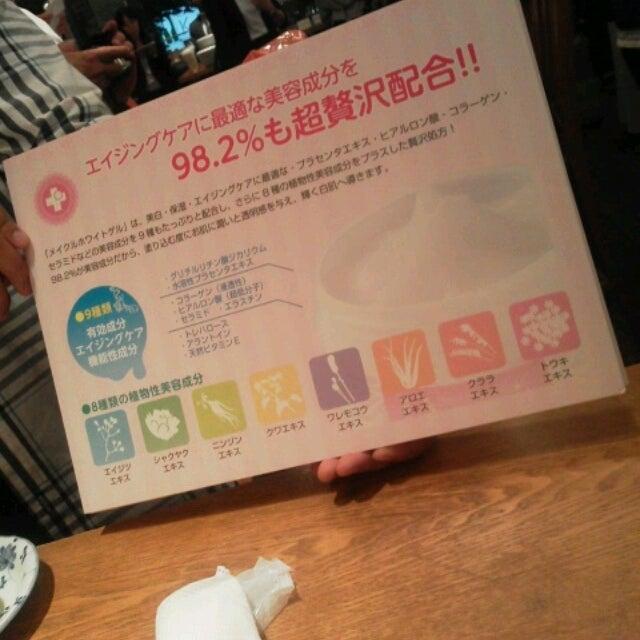 高木綾美オフィシャルブログ「Ayami's Diary」Powered by Ameba-1369313649218.jpg