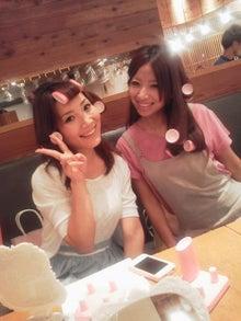 高木綾美オフィシャルブログ「Ayami's Diary」Powered by Ameba-P1014189.JPG