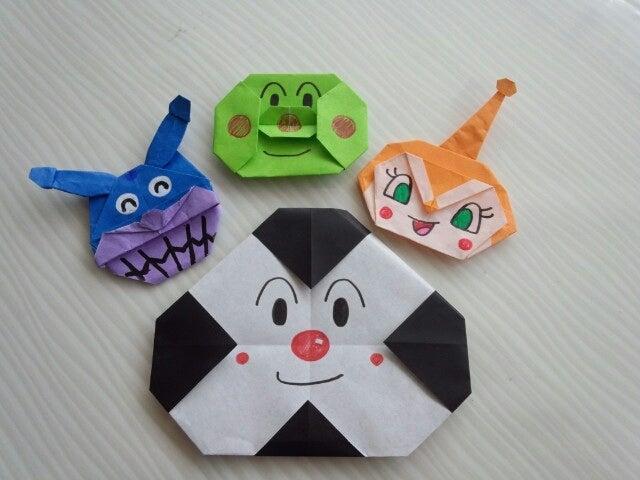 折り紙の : 折り紙 バイキンマン : ameblo.jp