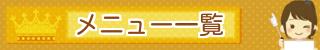 『バランスの良い脳とカラダで魅力と才能の開花』研究所 健幸美Labo フォルテュナ@藤枝 静岡 焼津~幸せになる秘伝のレシピ~