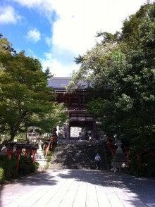$ヒーリングタッチセミナーを京都で!(2013年5月)