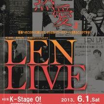 【「LEN」コンサー…