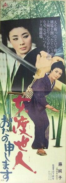 $東映映画と殺人事件を追いかけるブログ