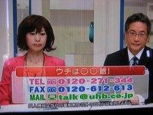 $パーソナルスタイルワン★札幌で唯一のプロパーソナルスタイリスト