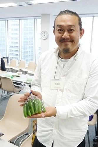 フリーライター・大崎直美のつれづれ日記