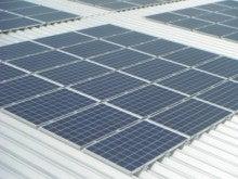 太陽光発電・オール電化のエコフィールド