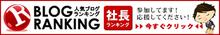 村井 祥亮のオフィシャルブログです