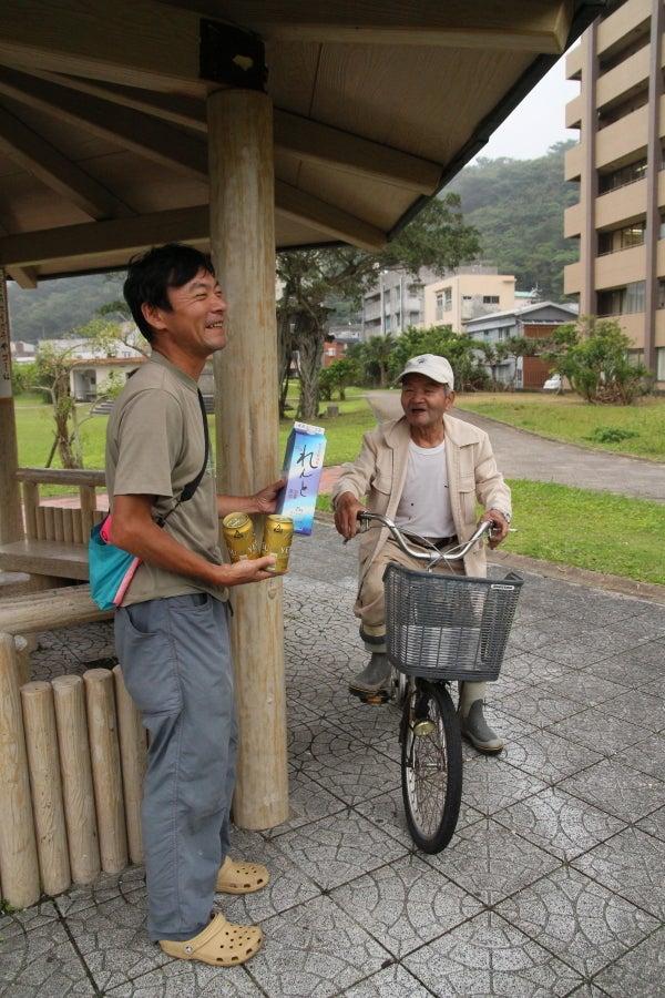 歩き人ふみの徒歩世界旅行 日本・台湾編-おじいちゃん