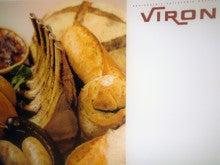 東京のオシャレで美味しいお店情報-VIRON・ヴィロン