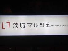 東京のオシャレで美味しいお店情報-銀座1丁目・マルシェ