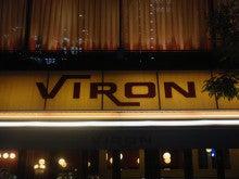 東京のオシャレで美味しいお店情報-VIRON ブラッスリー
