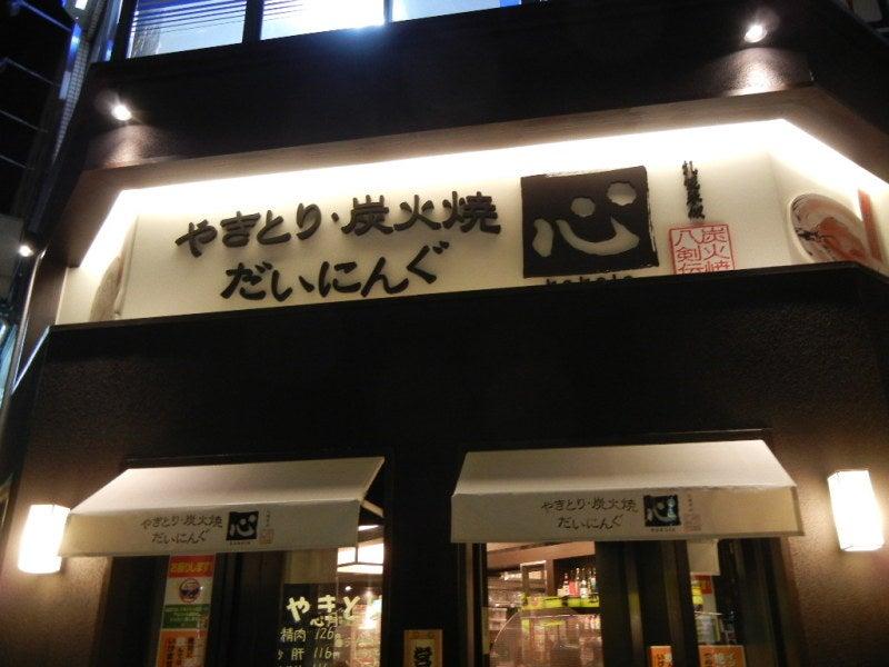 |西区グルメ(焼き鳥・焼き肉)|札幌市西区琴似在住ザ ...