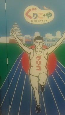 KENZOのブログ~5スロなら勝っても負けても20K~-2013052015220001.jpg