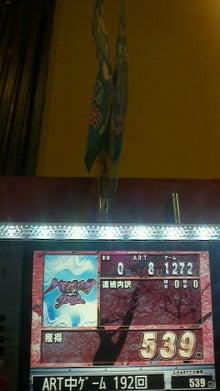 KENZOのブログ~5スロなら勝っても負けても20K~-2013052217570000.jpg