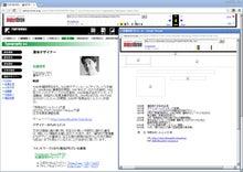 curetypefaceのブログ