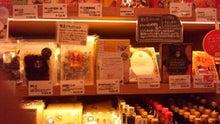 世界一めでたいカレー、紅白カレー&名物堺バーガー