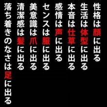 笠井和広(富山県議会議員)