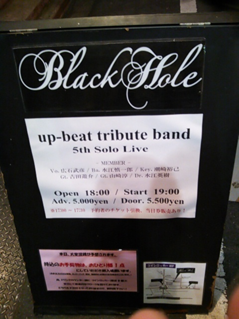 UP-BEAT TRIBUTE BAND ライヴ♪
