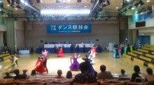 ◇安東ダンススクールのBLOG◇-DSC_1875.JPG