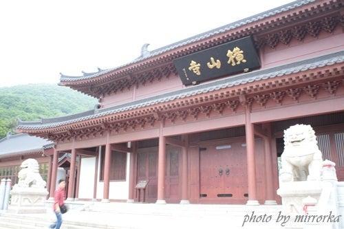 中国大連生活・観光旅行ニュース**-旅順 横山寺