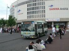 あゆ好き2号のあゆバカ日記-定期バスが