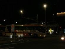 あゆ好き2号のあゆバカ日記-某仲間が乗車してるバス