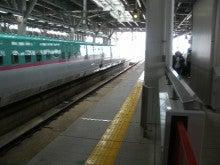あゆ好き2号のあゆバカ日記-新青森駅
