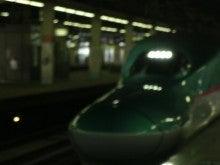 あゆ好き2号のあゆバカ日記-E5系