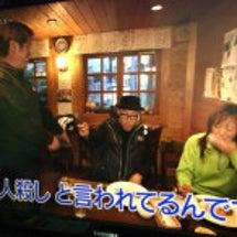 東京MXテレビ 20…